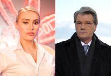 """Доменіка Ющенко виступила на проекті  """"Голос країни"""""""