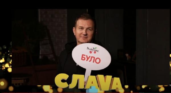 "Юрий Горбунов в программе ""Слава +"""