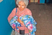 Найстарша мама в Україні