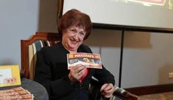 Пенсионерка выиграла 500 млн.руб.