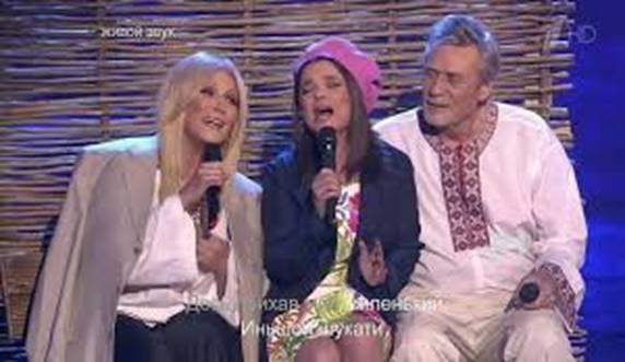 Повалий, Михайлов и Королева