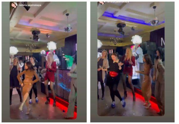 """""""Дикі танці"""" на вечірці у Полякової"""