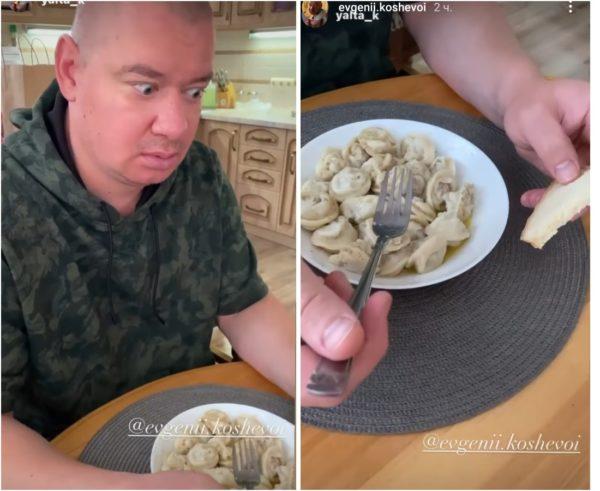 Жена Кошевого, показала, что ест ее супруг