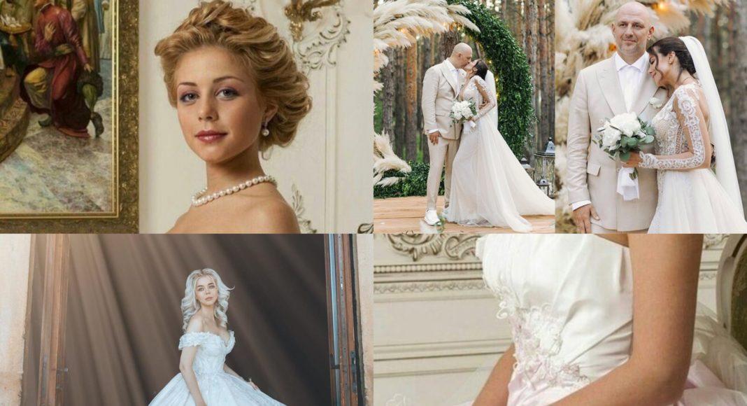 Украинские звезды и их свадебные платья