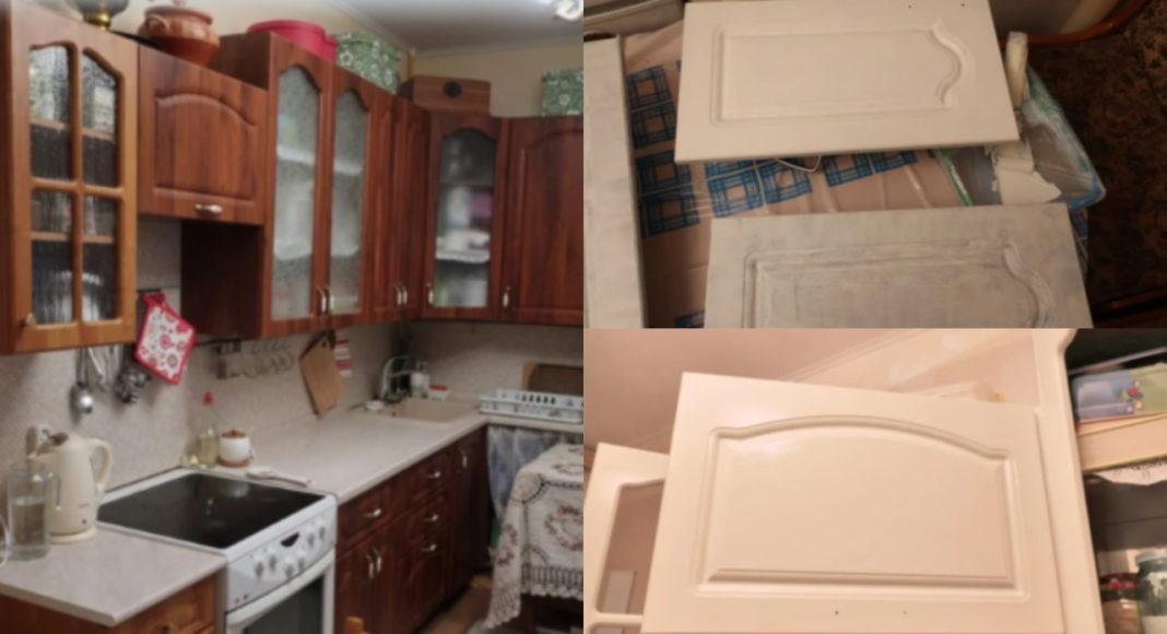 Женщина кардинально изменила кухню без ремонта