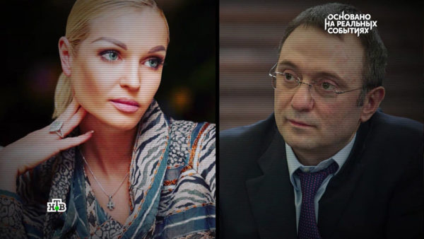 Сулейман Керимов и Волочкова