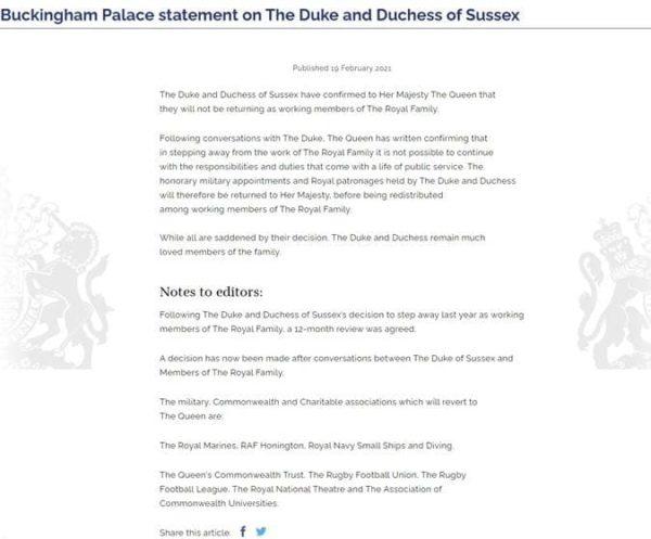 Меган и Гарри оповестили королеву Елизавету Вторую при помощи официального письма, где рассказали о своем решении