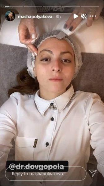 Маша Полякова в салоні краси