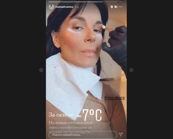 Скриншот из Инстаграма Маши Ефросининой