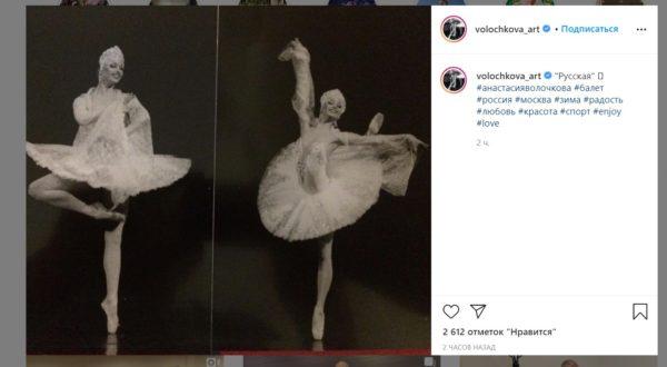 Анастасия Волочкова показала себя в начале звездного пути в балете