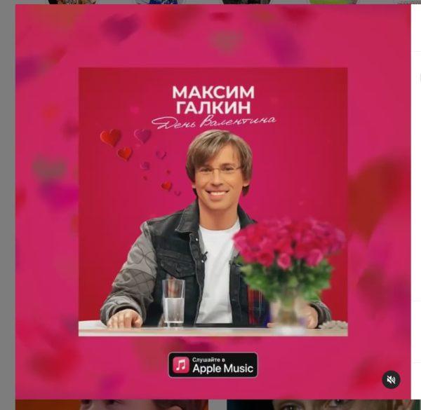 Максим Галкін випустив пісню