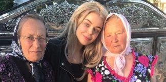 У певицы Алины Гросу умерла бабушка