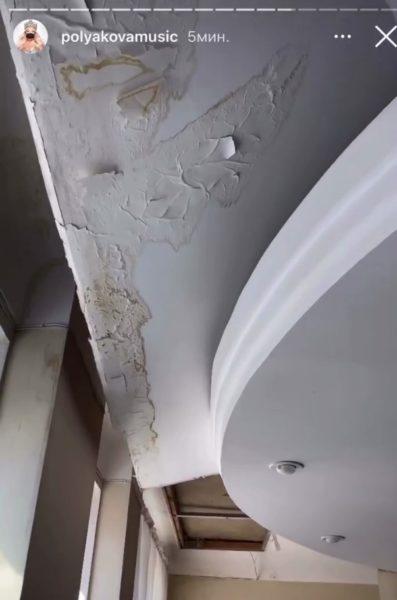 У Оли Поляковой обвалился потолок