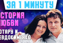 Зворушлива історія любові, яка трапилася з першого погляду - Софія Ротару та Анатолій Євдокименко