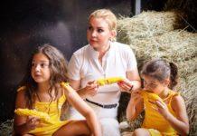 Камалия и дети
