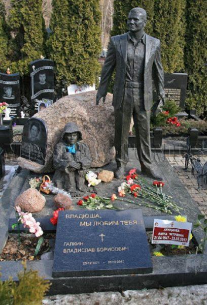 Могила Владислава Галкіна