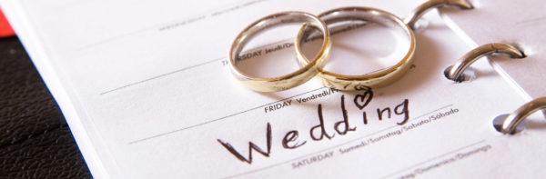 Красивая дата для свадьбы