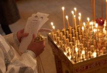 Молитва за душі покійних - читайте з вірою в серці, і ваші рідні вас почують