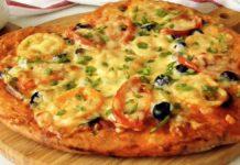 Ароматна піца як в ресторані