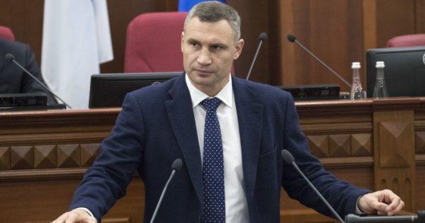 Виталий Кличко сейчас