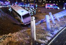 Аварія в Польщі з українцями сьогодні