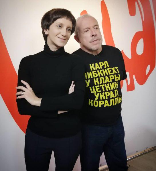 Андрій Макаревич зі своєю молодою дружиною Ейнат Кляйн