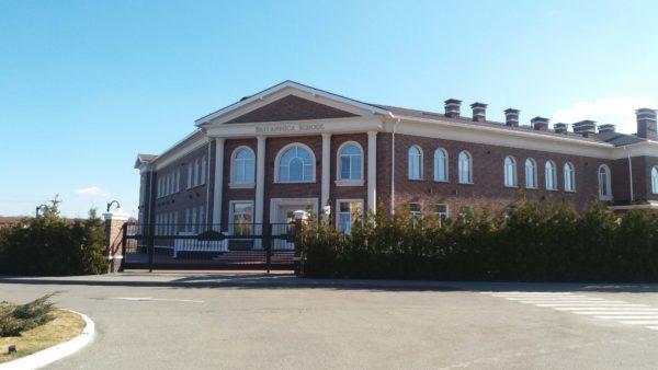 Школа, у якій навчається Андрій Потапенко