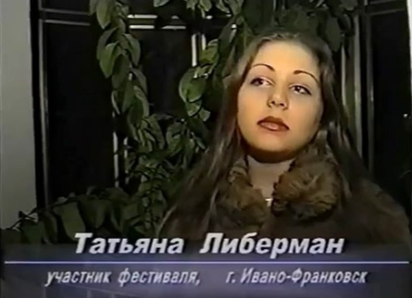 Тина Кароль