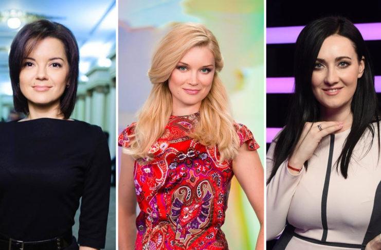 Телеведущие с канала 1+1 — Маричка Падалко, Лидия Таран и Соломия Витвицкая