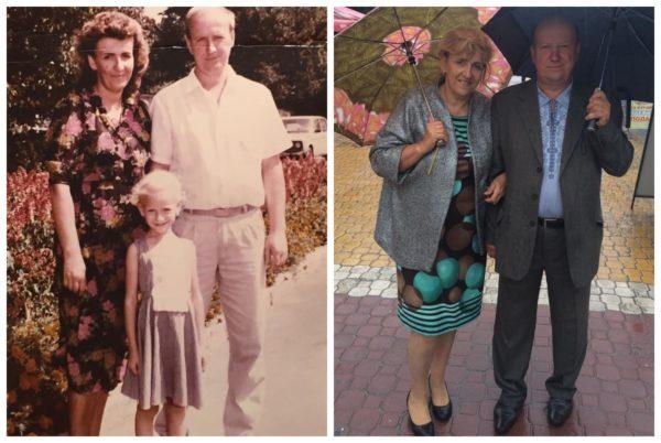 Батьки Лесі Никитюк