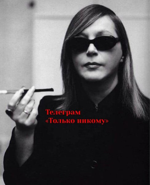 Алла Пугачова в Vogue Russia