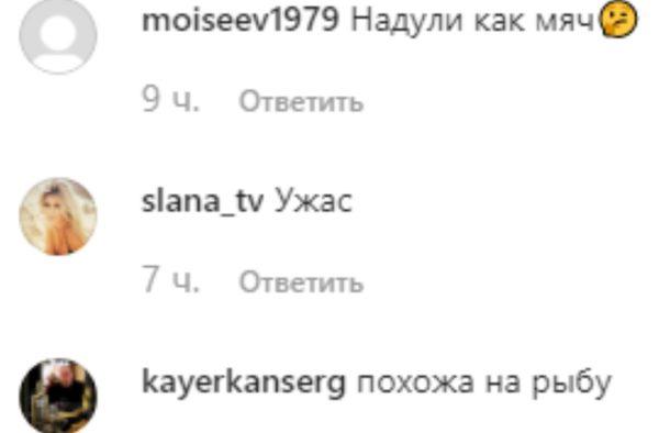 Що пишуть Любові Успенської в коментарях до її новим фото