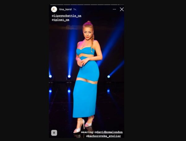 Тина Кароль появилась на ТВ в платье от британского дизайнера за баснословные деньги