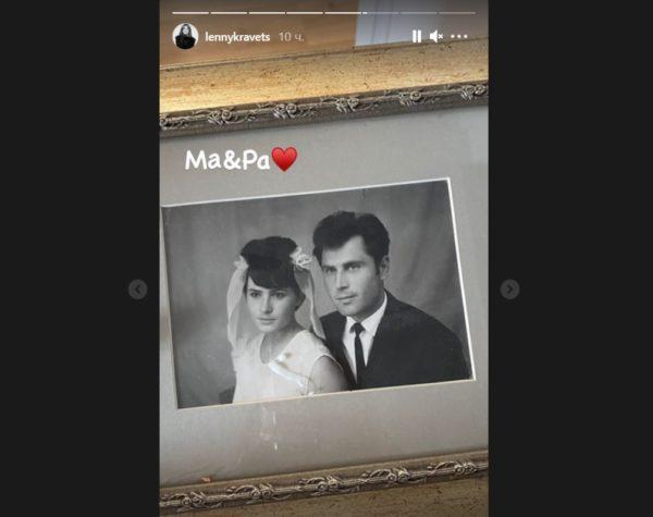 Скриншот из Инстаграма Елены Кравец
