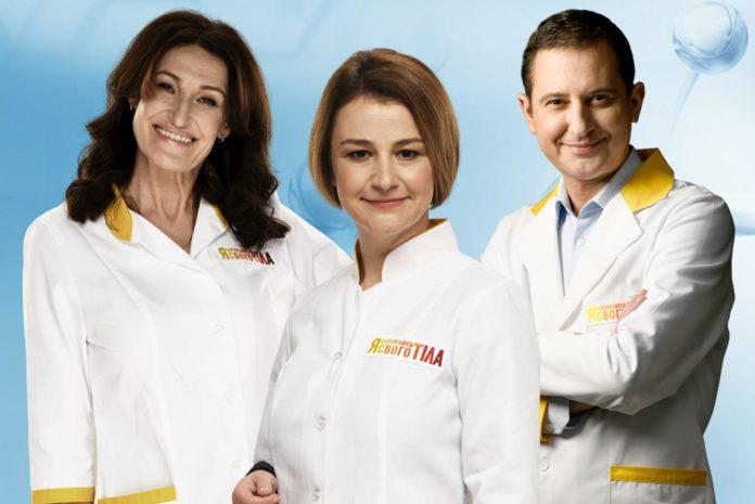 Людмила Шупенюк, Катерина Безвершенко і Валерій Ославський