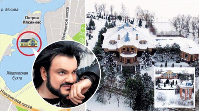 Філіп Кіркоров і його будинок
