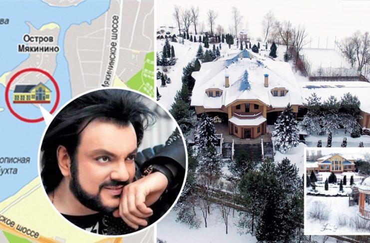 Филипп Киркоров и его дом