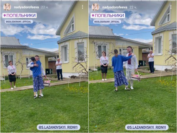 Победитель Голоса страны Сергей Лазановский с родителями встречает Надю Дорофееву