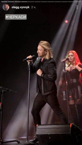 Олег Винник с Таюне на концерте в Черкассах