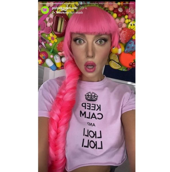 Оля Полякова перезавантажилась: тепер у неї рожеві волосся і чубчик