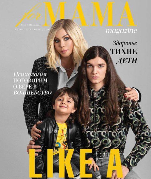 Ірина Білик на фотосесії з синами