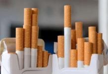 Как изменилась цена на сигареты?