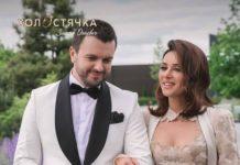 Злата Огневич и Григорий Решетник