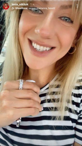 Леся Никитюк сделала маникюр и помчалась за свадебными кольцами