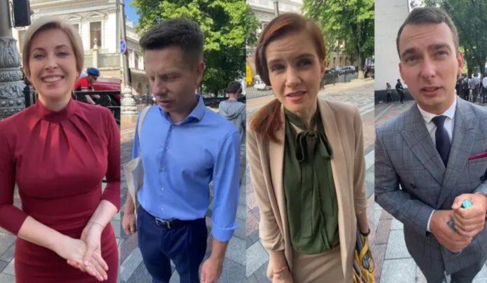 Сколько стоит одежда депутатов ВРУ?