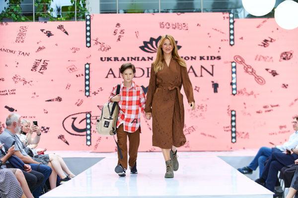 Танення на Ukrainian Fashion Kids