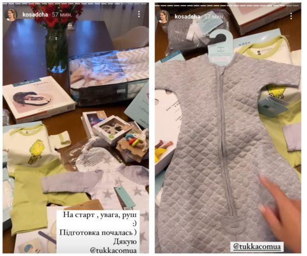 Катя Осадча показала речі для майбутнього малюка: у подружжя буде хлопчик