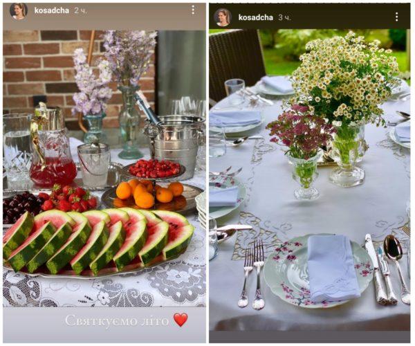 Катя Осадча готується до прийому гостей: скріншот Інстаграм-сторіз