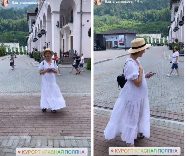 Ліза Арзамасова: скріншот Інстаграм-сторіз актриси