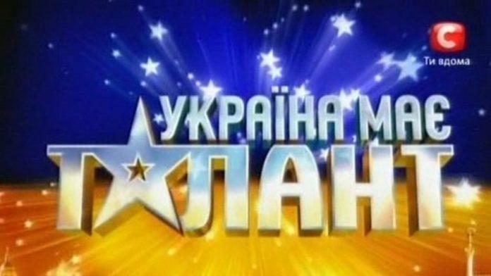 """Шоу  """"Україна має талант """""""